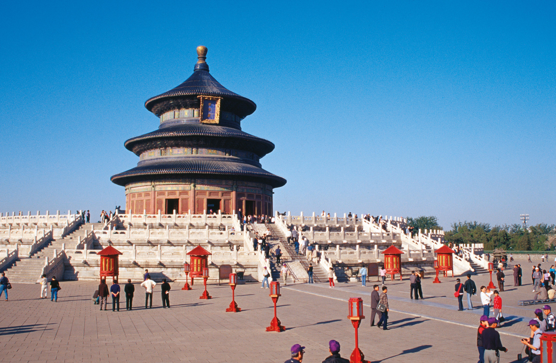 Peking -