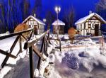 Tatralandia, Holiday Village