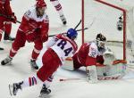 MS v hokeji 2020, ČR - DEN, vstupenky