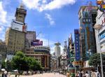Šanghaj - Nankingská třída