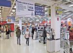 Real Heidenau, nákupní centrum