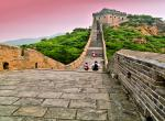 Čínská zeď -