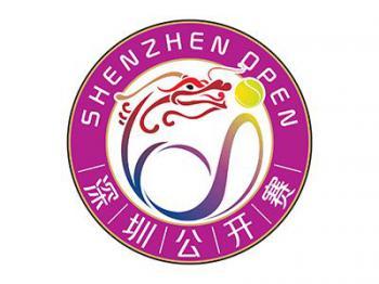 Shenzen logo