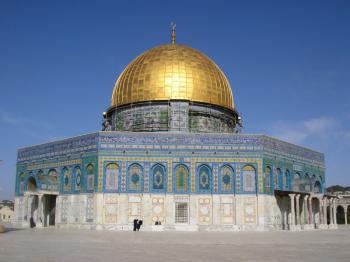 Jeruzalém, Skalní dóm
