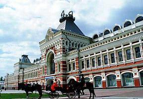 Novgorod -