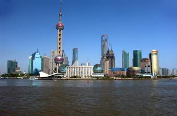 Šanghaj - Pchu-tung