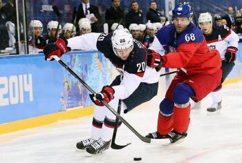Sv�tov� poh�r v hokeji 2016 �esko - Evropsk� v�b�r, �esko - USA